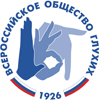 All Russian Society of the Deaf