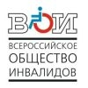 All Russian Society of Disabled People
